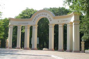 gorodskoi-sad-mariupolya
