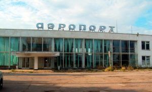 aeroport-v-mariupole-budut-vosstanavlivat