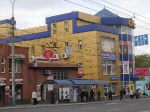 mestnye-vlasti-uporyadochat-torgovlyu-na-ulitsah
